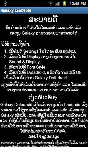 Galaxy DefaDroid Lao Font