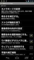 Screenshot of Uva Silent Widget Camera Free