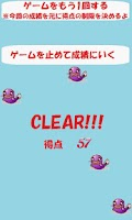 Screenshot of Get rid of catfish