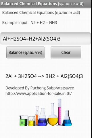 ดุลสมการเคมี Balance Chemical