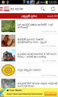 Screenshot of AdaDerana | Sri Lanka News
