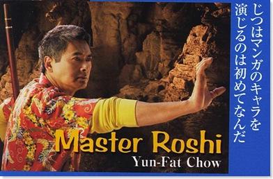 chow_yun-fat_db