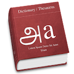 English to Tamil Dictionary Apk