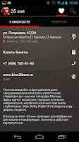 Screenshot of Yandex.Kinoafisha