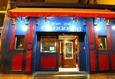 Tir Nan Og Elegante Pub Irland S En Cantabria