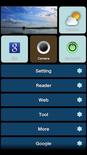 【免費個人化App】iida Home テーマ A01用 Panel(CH)-APP點子