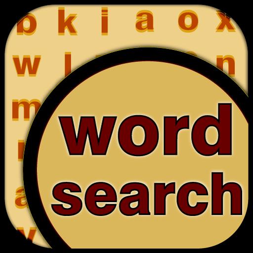 単語検索 Word Search 拼字 App LOGO-硬是要APP