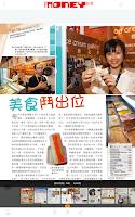 Screenshot of iMoney 智富雜誌 - 揭頁版