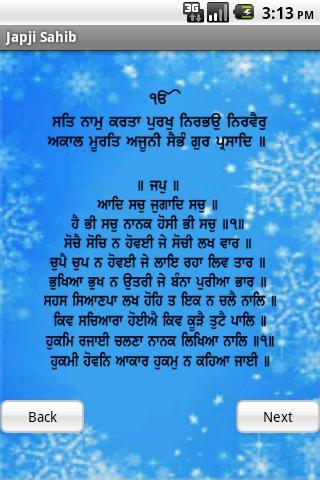 【免費書籍App】Japji Sahib - punjabi-APP點子