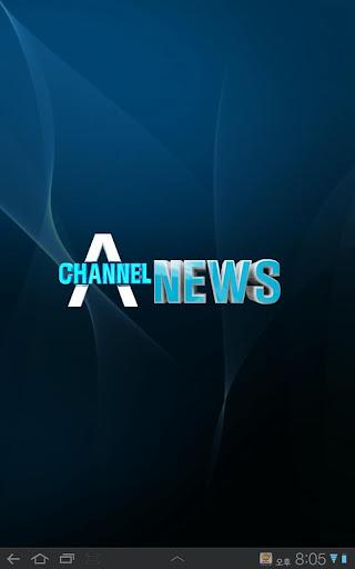 채널A 뉴스 for Galaxy Tab