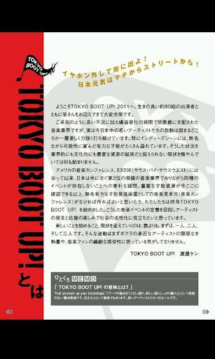 TOKYO BOOT UP 2011 CATALOG 2