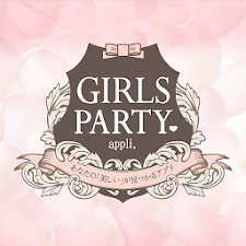 Girls Party appli.
