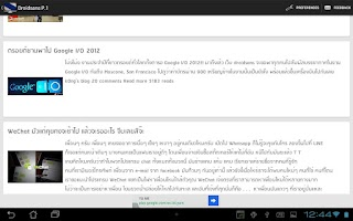 Screenshot of ThaiTechNews