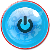 Download Full Flashlight 1.15 APK