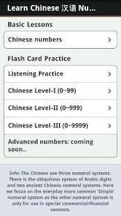 Learn Chinese Numbers (Pro) - screenshot