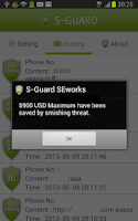 Screenshot of S-GUARD(Smishing Guard) - FREE