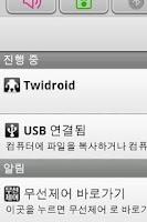 Screenshot of wireless control shortcut