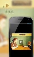 Screenshot of 花瓣-看海量美女、美食、美图!