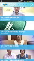 Screenshot of 旌旗教會