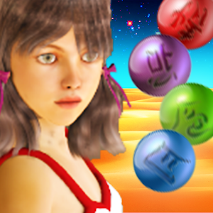 Bubble Quest - Bubble Shooter