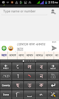 Screenshot of PaniniKeypad Bengali IME