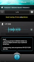 Screenshot of Speaking Trainer Ultimate 항공영어
