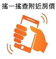 Screenshot of 台灣中部實價登錄隨身包(20141216)