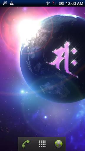 梵字★勢至菩薩【弐】Free