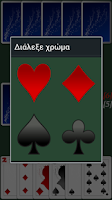 Screenshot of Agonia HD