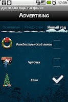 Screenshot of Spirit of Christmas