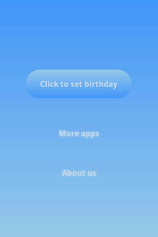 【免費生活App】900个月-APP點子