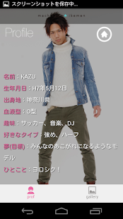 KAZU ver. for MKI - screenshot