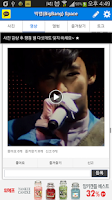 Screenshot of Big Bang Space - kpop, photos