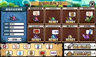 Screenshot of 打怪!!練功!!衝裝備!!2