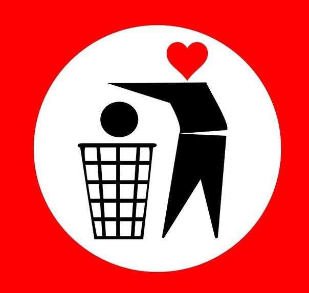 Te is a kukába dobod az eszed Valentin-napon? - egy vicces kép