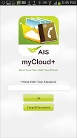 Screenshot of AIS myCloud+