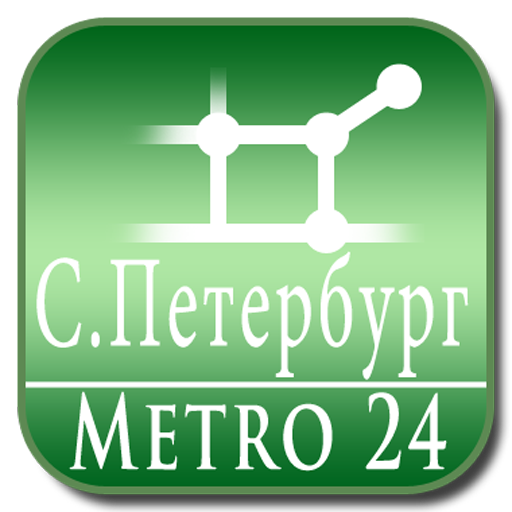 Saint Petersburg (Metro 24) 旅遊 App LOGO-APP試玩