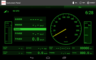 Screenshot of OBD Info-san!