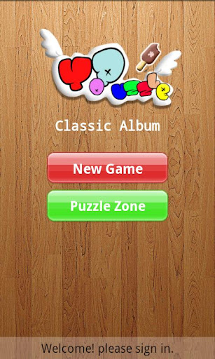 yo-jigsaw-puzzle-all-in-one for android screenshot
