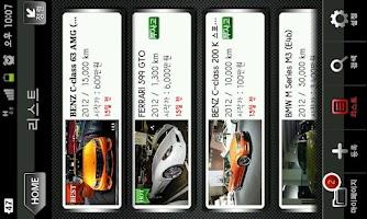 Screenshot of 모토링크 (실시간 중고차 경매 어플)