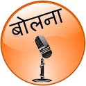 Speak English Easily_Hindi icon