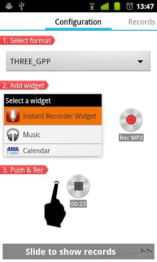 即時記錄 Widget