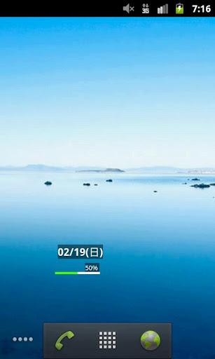 16吋字母球- HAPPY BIRTHDAY 套餐-彩飛屋-幸福氣球專賣 ...