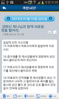 Screenshot of 오륜교회