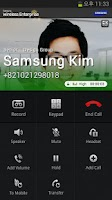 Screenshot of Samsung WE VoIP