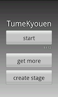 Screenshot of TumeKyouen