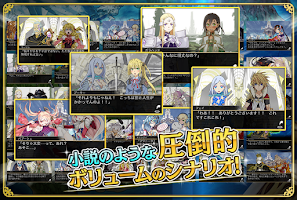 Screenshot of 拡散性ミリオンアーサー