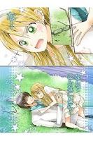 Screenshot of 【無料コミック】あずきの地! (全巻無料)