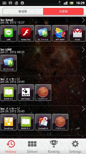 【免費工具App】APP DELI-APP點子