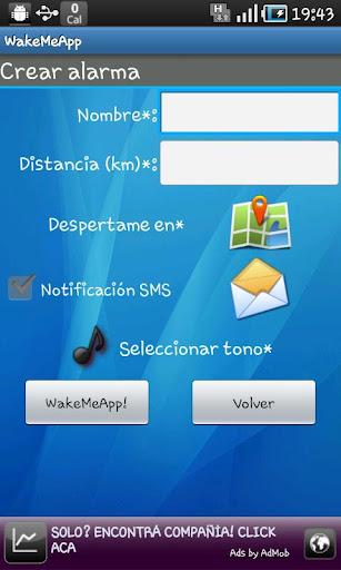 【免費工具App】WakeMeApp!-APP點子